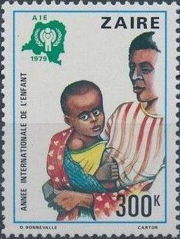 Zaire 1979 International Year of the Child f.jpg