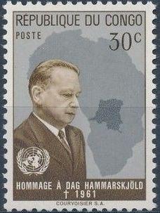 Congo, Democratic Republic of 1962 Homage to Dag Hammarskjöld c.jpg