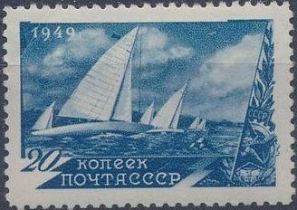 Soviet Union (USSR) 1949 Sports a.jpg
