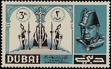 Dubai 1966 Anniversary of the Death of Winston Churchill c.jpg