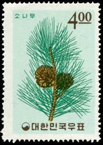 Korea (South) 1965 Korean Plant (1st Issued)