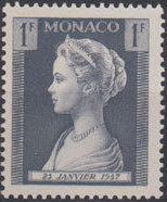 Monaco 1957 Birth of Princess Caroline