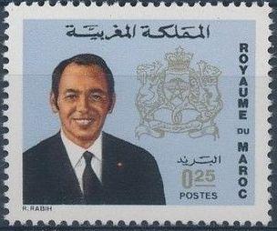 Morocco 1973 King Hassan II & Coat of Arms g.jpg