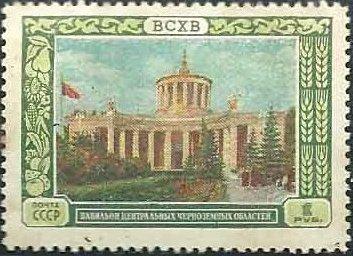 Soviet Union (USSR) 1956 All-Union Agricultural Fair (Pavilions) d.jpg