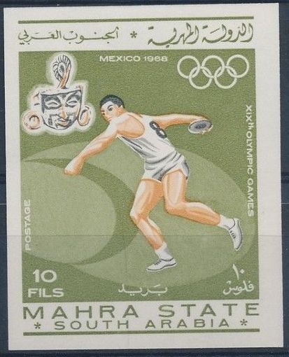 Aden-Mahra State South Arabia 1967 Summer Olympics, Mexico City f.jpg