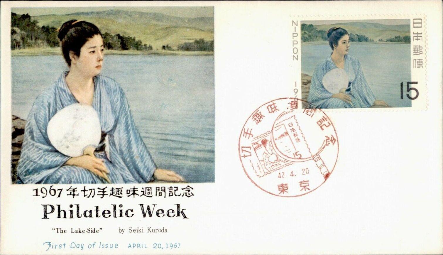 Japan 1967 Stamp Week