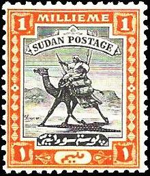 Sudan 1922 Camel Post