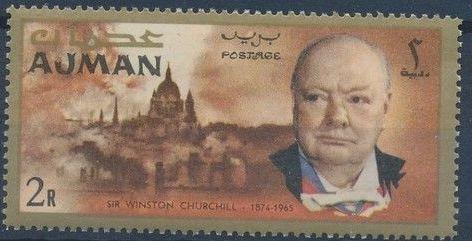 Ajman 1966 Winston Churchill e.jpg