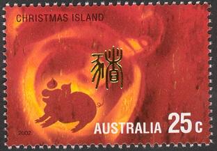 Christmas Island 2002 Year of the Horse n.jpg
