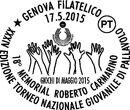 Italy 2015 0337 PMa