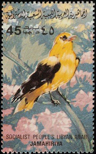 Libya 1982 Birds i.jpg