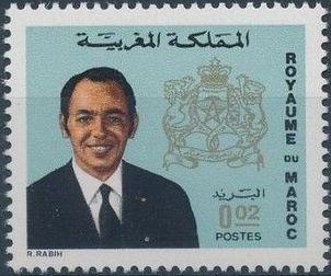 Morocco 1973 King Hassan II & Coat of Arms b.jpg