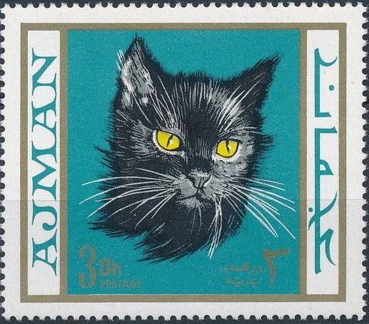 Ajman 1968 Cats c.jpg