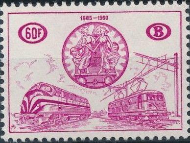Belgium 1960 75th Anniversary of the National Railway Conferences c.jpg