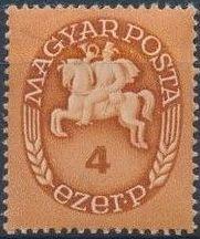 Hungary 1946 Post Rider - Definitives