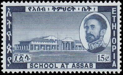 Ethiopia 1962 10th Anniversary of the Federation of Ethiopia and Eritrea b.jpg