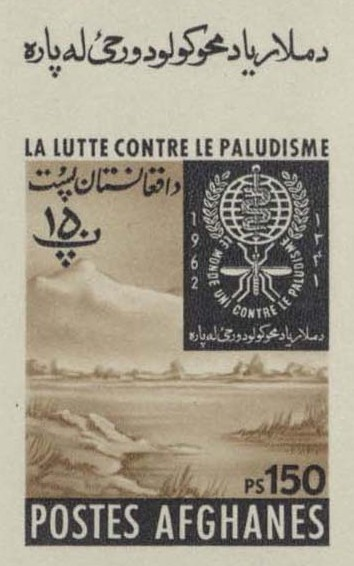 Afghanistan 1962 Malaria Eradication v.jpg