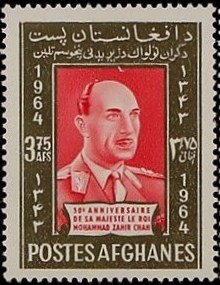 Afghanistan 1964 50th Birthday of King Mohammed Zahir Shah b.jpg