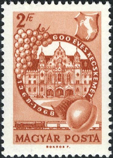 Hungary 1968 600th Anniversary of the Kecskemet City