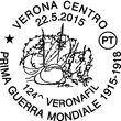 Italy 2015 0342b PMa
