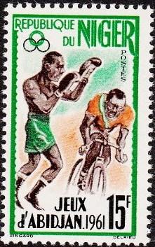 Niger 1962 Abidjan Games