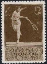 Soviet Union (USSR) 1938 Sports c.jpg