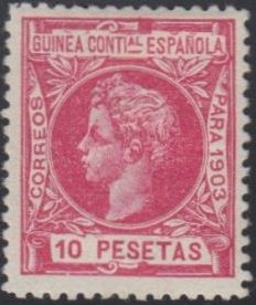 Spanish Guinea 1903 Alfonso XIII r.jpg