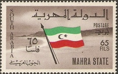 Aden-Mahra State South Arabia 1967 Flag of the State h.jpg