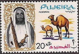 Fujeira 1964 Sheikh Mohamed bin Hamad al Sharqi and Fauna (Definitives) h.jpg