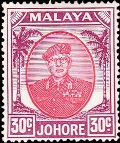 Malaya-Johore 1955 Definitives - Sultan Ibrahim (New value)