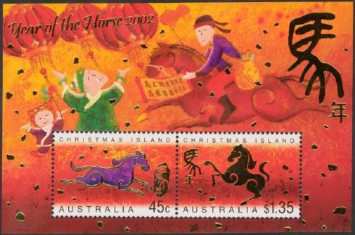 Christmas Island 2002 Year of the Horse p.jpg