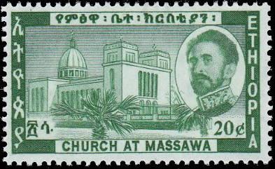 Ethiopia 1962 10th Anniversary of the Federation of Ethiopia and Eritrea c.jpg