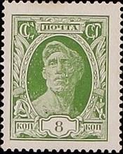 Soviet Union (USSR) 1927 Second Definitive Issue e.jpg