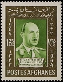 Afghanistan 1964 50th Birthday of King Mohammed Zahir Shah a.jpg