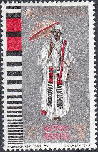 Ethiopia 1968 Regional Costumes c.jpg