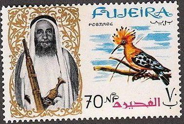 Fujeira 1964 Sheikh Mohamed bin Hamad al Sharqi and Fauna (Definitives) l.jpg