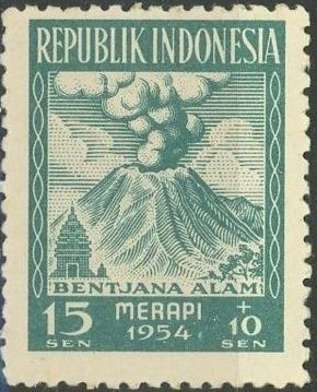 Indonesia 1954 Surtax for Victims of the Merapi Volcano Eruption