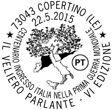 Italy 2015 0325 PMa