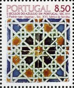 Portugal 1981 500th Anniversary of Tiles in Portugal (2nd Group)