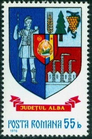 Romania 1976 Coat of Arms of Romanian Districts