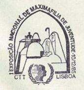 Portugal 1985 I National Youth Maximophilia Exhibition PMa