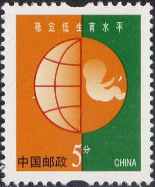China (People's Republic) 2002 Environmental Protection