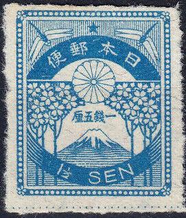 Japan 1923 Yokohama Earthquake b.jpg