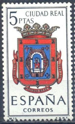 Spain 1963 Coat of Arms - 2nd Group