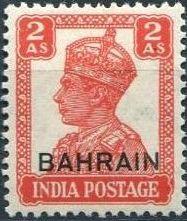 Bahrain 1942 King George VI Overprinted