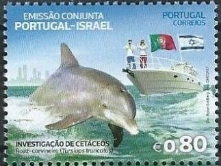 Portugal 2017 Portugal-Israel Joint Issue b.jpg