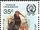Swaziland 1984 WWF Southern Bald Ibis e.jpg