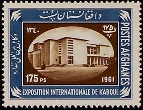 Afghanistan 1961 International Exhibition at Kabul b.jpg
