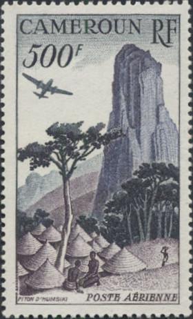 Cameroon 1950 Rhumsiki Peak