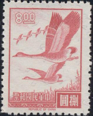 China (Taiwan) 1967 Flying Geese b.jpg